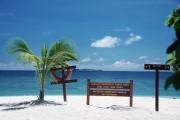 Pulau Selingan Turtle Island