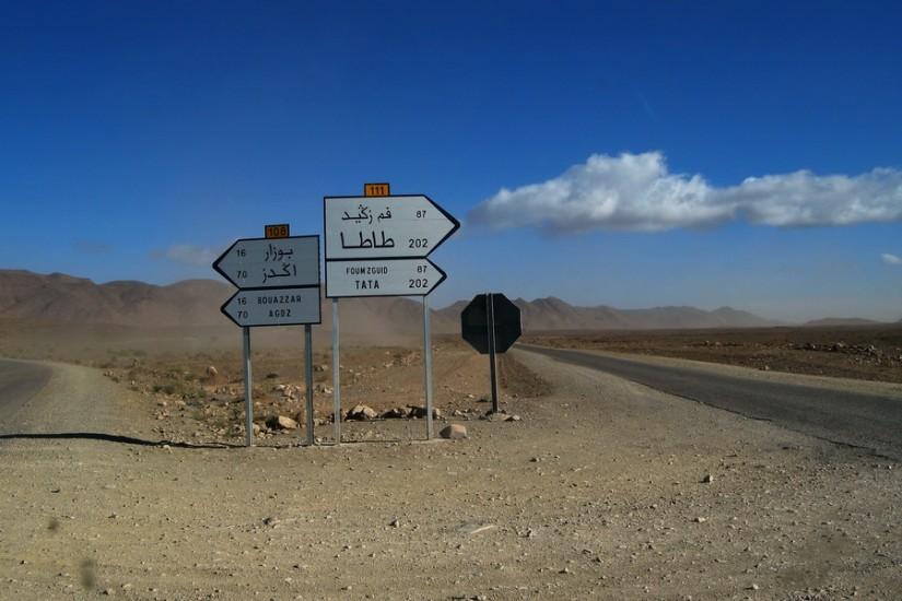Morocco Little Atlas road sign