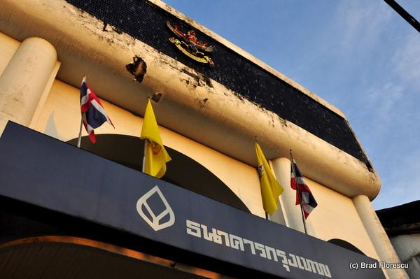 Satun Wanich Road Building 1
