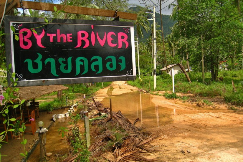 Koh Pha Ngan Thailand Sunny2011-04-03 15-10-40 - IMG_6413