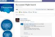 SkyScanner Facebook
