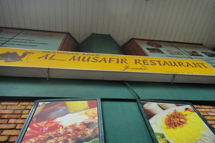 Kuala Lumpur Musafir DSC06485