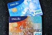 ING cards