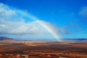Morocco Little Atlas rainbow