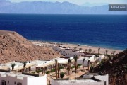 Canyon Estate Dahab 3
