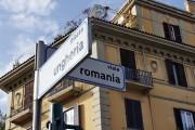 Roma Strada Romania