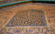 Mozaic Iran