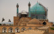 Moscheea Regala Esfahan
