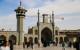 Iran Qom Mausoleu