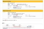 TAROM Bucuresti Dubai 99 EUR