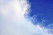 Moon Sky-2