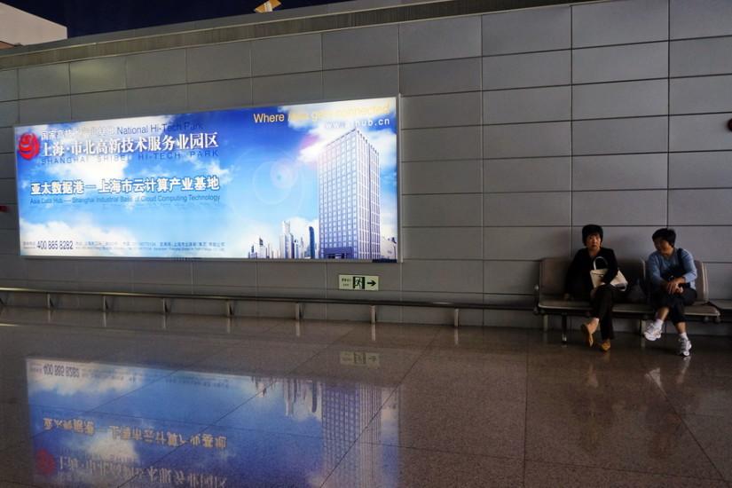 În jurul lumii Shanghai
