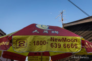 Chinezi lună nouă